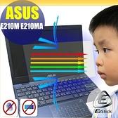 ® Ezstick ASUS E210 E210MA 防藍光螢幕貼 抗藍光 (可選鏡面或霧面)
