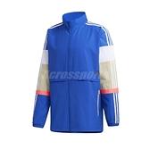 adidas 外套 UB Colorblock Jacket 藍 白 男款 立領 風衣外套 運動休閒 【ACS】 GL0401