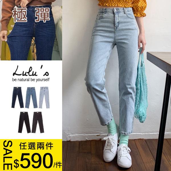 組合優惠-Y類韓組-基本款直筒牛仔長褲S-L-5色 【04011267】