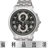 【台南 時代鐘錶 SEIKO】精工 Premier 時尚腕錶 SPC067J1@7T85-0AC0D 黑/銀 40mm