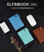 書寫500次不留痕跡 Elfinbook mini 可搭配 App 創意筆記本 可重複書寫記事本 (含筆) 多色款