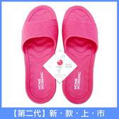 【HOME WORKING】第二代-EVA環保室內拖鞋-桃紅色