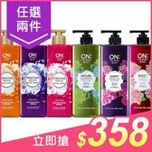 【任2件$358】韓國On The Body 香水沐浴精(900ml) 多款可選【小三美日】