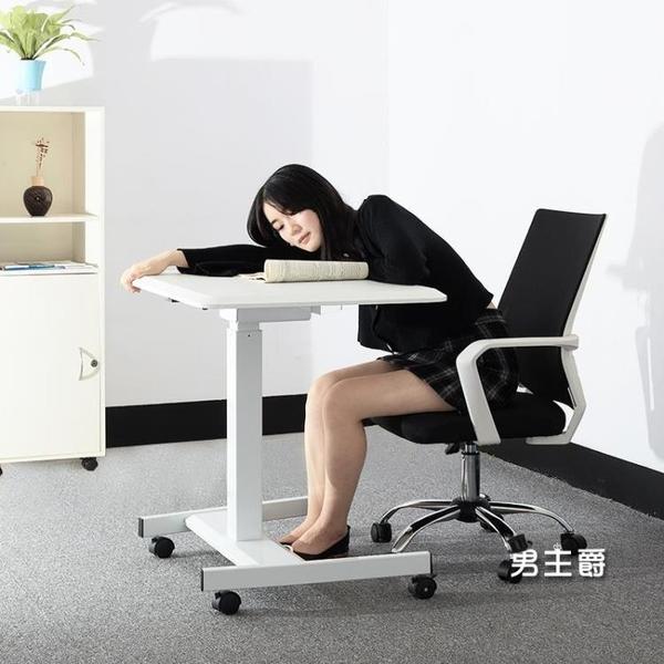 升降桌 電動簡易現代移動電腦桌演講臺桌增高臺式辦公工作臺XW