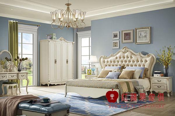 [紅蘋果傢俱] BT9910 簡美系列 六尺床架 法式 歐式 鄉村 床台 (另售妝台妝凳、衣櫃、床頭櫃)