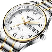 全館83折 手錶 雙日歷男士老人手表防水大表盤數字中老年人表學生電子石英表鋼帶