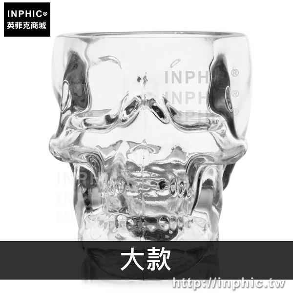 INPHIC-威士忌伏特加創意白酒杯酒杯骷髏頭洋酒杯水晶-大款_Qgqt