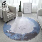 北歐ins圓形地毯/現代簡約風轉椅吊籃客廳臥室書房地墊衣帽間拍照