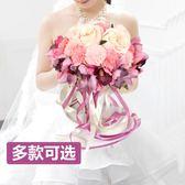 手捧花婚慶韓式新娘仿真手捧花中式伴娘