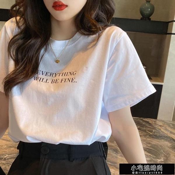 T恤短袖ins上衣學生潮2021韓版新款寬鬆大碼體恤夏 小宅妮