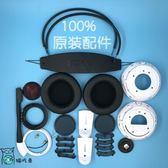 雙十二狂歡購科耳機套G941Ng941耳罩耳棉頭梁棉頭墊頭套調音麥克維修配件