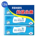 康乃馨Hi-water水濕巾80片12包...