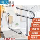 【海夫健康生活館】裕華 不鏽鋼系列 亮面 浴廁組 P型+V型扶手 40x40cm(T-110+T-054)