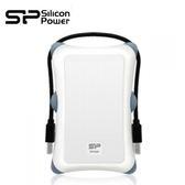 SP 廣穎 A30 2.5吋硬碟 防震外接盒 白