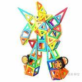 磁力片百變提拉磁性積木磁鐵拼裝構建益智男女孩3-6-8歲兒童玩具