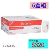 【醫康生活家】Ecopore透氣膠帶 透明(易撕、低過敏) 0.5吋 (24入/盒) ►►5盒組