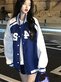 美式棒球服女春秋復古百搭日系女士上衣夾克冬季外套【聚物優品】