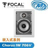 《麥士音響》 FOCAL 崁入式系列 IW 706V