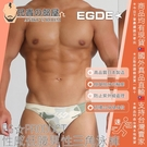 日本 EGDE EG*PRODUCT 簡單貼身時髦時尚性感 排水線經典款 超低腰彈性男性三角泳褲 淺迷彩綠款 EDGE