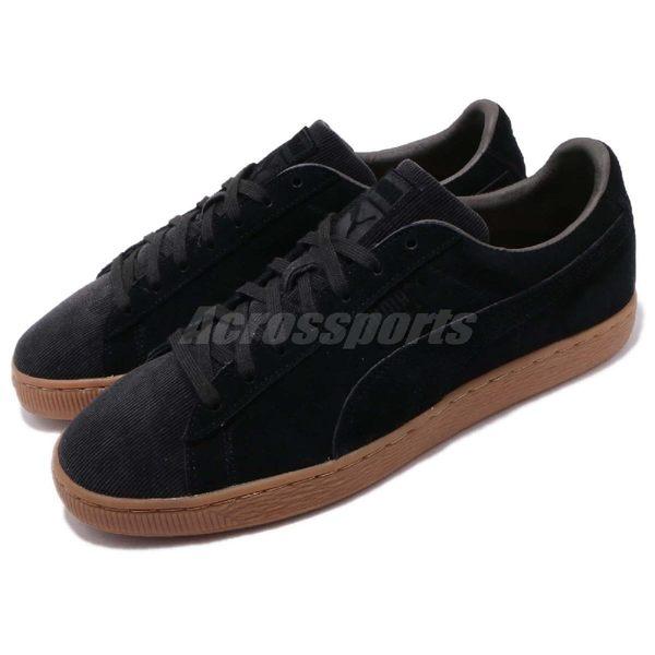 Puma 休閒鞋 Suede Classic Pincord 麂皮 黑 咖啡 基本款 男鞋 女鞋 運動鞋【PUMP306】 36623501