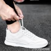新款秋季男鞋韓版潮流百搭小白潮鞋白鞋運動休閒社會精神小夥  潮流前線