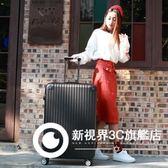 特大容量32寸旅行箱男超大30寸出國托運行李箱包萬向輪30寸皮箱