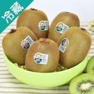 【紐西蘭】Zespri鮮綠奇異果25 4粒/盒 【愛買冷藏】