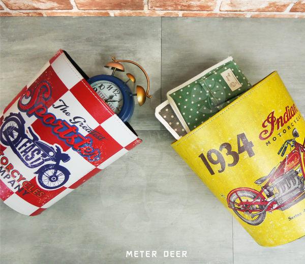 造型垃圾桶 收納桶 皮革製廢紙簍 美式復古流行普普風重型機車款 防潑水雜物置物籃-米鹿家居