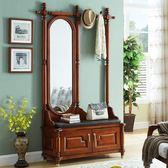 唯格軒美式實木鞋柜衣帽架組合一體鏡子客廳多功能掛衣架子換鞋凳【聖誕交換禮物】