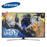 三星40吋聯網4K HDR電視UA40MU6100/UA40MU6100WXZW(比UA43NU7100/UA43NU7100WXZW多藍芽智慧遙控)(含運無安裝)
