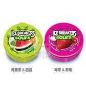 ICE BREAKERS 爆酸水果糖 (42g) 青蘋果西瓜/莓果草莓【小三美日】