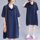 素色洋裝遮胯裙子顯瘦洋氣夏季大碼女裝中長款減齡襯衫裙女素色遮肚連身裙 JUST M