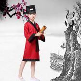 六一兒童書童演出服裝男孔子古裝國學服漢服女童表演三字經弟子規