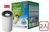 【3M】 AC300龍頭式濾水器替換濾心2入超值划算組合包 (AC300-F)【除鉛】【生飲】