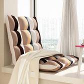 懶人沙發地板榻榻米摺疊沙發小沙發椅單人床上靠背椅飄窗椅懶人椅WY【萬聖節8折】