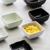 小碟子陶瓷四方小碗 家用味碟創意菜碟調味調料碟醬料醋碟   初見居家
