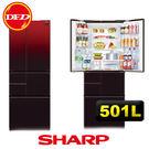 SHARP 夏寶 SJ-GT50BT-R 501公升 極鮮大冷凍庫 冰箱 日本製造 星鑽紅 ※運費另計(需加購)
