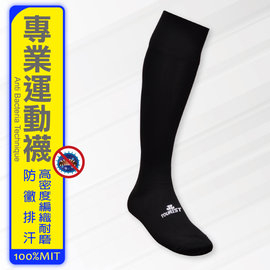 平織專業足球襪-小腿襪 半統襪 防黴排汗襪【旅行家】97200