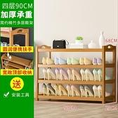 鞋架 鞋架子簡易放門口家用室內經濟型鞋櫃實木鞋架好看收納架多層【幸福小屋】