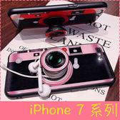 【萌萌噠】iPhone 7 / 7 Plus  網紅抖音復古相機保護殼 氣囊支架 鋼化玻璃殼 全包軟邊 手機殼 手機套