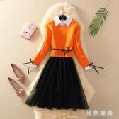 洋裝女大碼寬鬆顯瘦套頭針織毛衣中長款網紗蓬蓬連身裙兩件式短裙 XN8936『黑色妹妹』