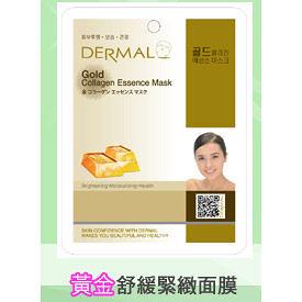 ◇天天美容美髮材料◇ 韓國DERMAL 黃金緊緻舒緩面膜 1入 [42774]