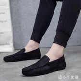 豆豆鞋男百搭個性鞋夏季2018新款流行懶人鞋 XW1772【潘小丫女鞋】