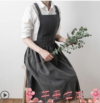 圍裙圍裙日式復古森系畫室花藝百褶裙擺系帶棉麻文藝工作服 芊墨左岸