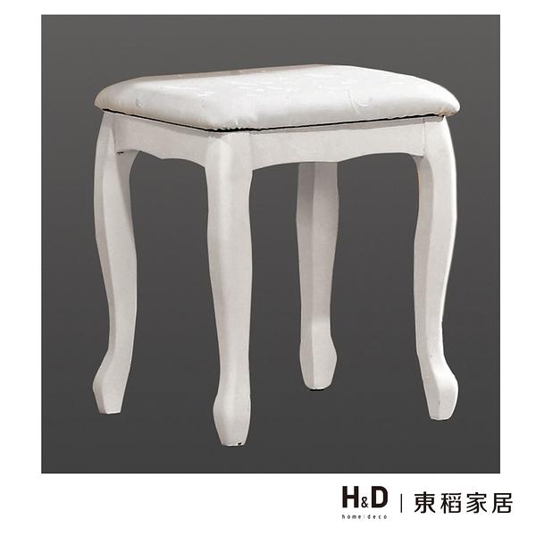 簡約造型化妝椅(21CM/692-5)/H&D東稻家居