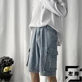 牛仔工作褲男短褲夏季韓版直筒褲子寬鬆沙灘褲【左岸男裝】
