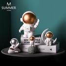 書房擺件 北歐創意太空人宇航員航天裝飾擺...