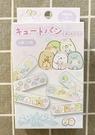 【震撼精品百貨】角落生物 Sumikko Gurashi~SAN-X 角落生物日本可愛圖案OK蹦(12枚)-紫#76902