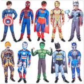 萬聖節兒童變裝表演服裝/美國隊長蜘蛛人蝙蝠俠超人鋼鐵人套裝─現+預購