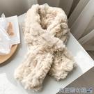圍巾 高級感圍巾女冬季韓版百搭韓國東大門新款仿瀨兔毛絨圍脖加厚保暖 快速出貨